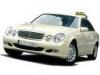 نرم افزار تاکسی تلفنی(نقره ای)